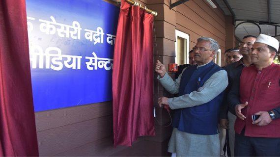 बद्रीदत्त पाण्डे के नाम पर किया गया कुमांऊ केसरी मीडिया सेन्टर का नामकरण