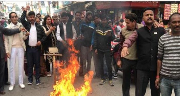 कांग्रेसियों ने पीएनबी घोटाले पर केन्द्र सरकार का फूंका पुतला