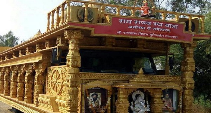 default अयोध्या से शुरू होगी रामराज्य रथ यात्रा, 41 दिनों में छह राज्यों से होकर गुजरेगी