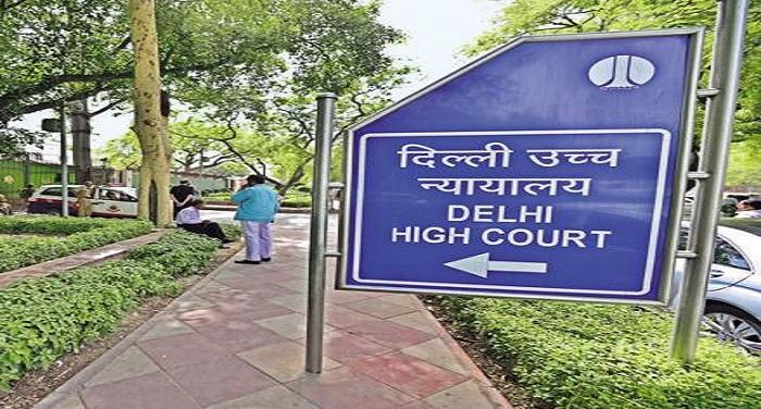 हाईकोर्ट का दिल्ली विधानसभा के स्पीकर को नोटिस