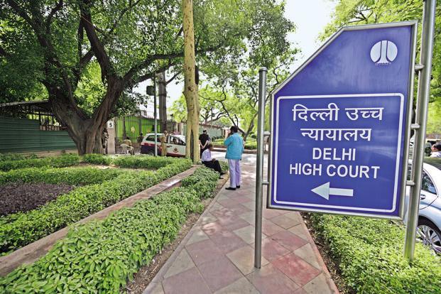 delhihc k5hD बाबा वीरेंद्र के वकील ने कहा नारी नर्क का द्वार, कोर्ट ने कहा जबान संभाल के