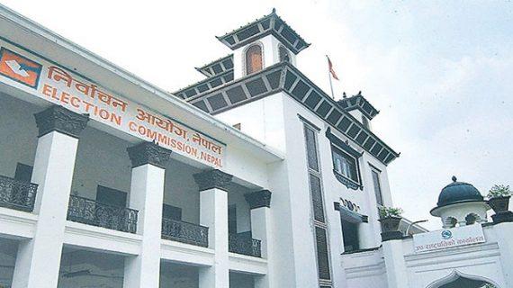 नेपाल में फिर बजा चुनावी बिगुल, मार्च में होगा राष्ट्रपति-उपराष्ट्रपति का चुनाव