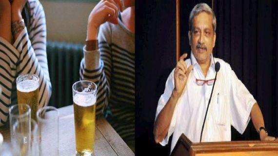 बीयर पीने वाली लड़कियों से डरे गोवा सीएम, बोले टूट रही सहन शक्ति की सीमा
