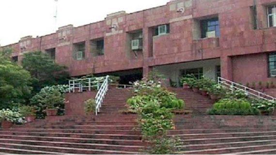 देशविरोधी नारेबाजी: पटियाला हाउस कोर्ट में दिल्ली पुलिस की स्पेशल सेल की चार्जशीट दाखिल