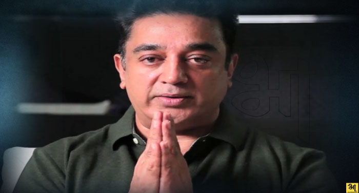 तमिलनाडु की राजनीति में होगी दिग्गज अभिनेता की एंट्री, करेंगे पार्टी का ऐलान