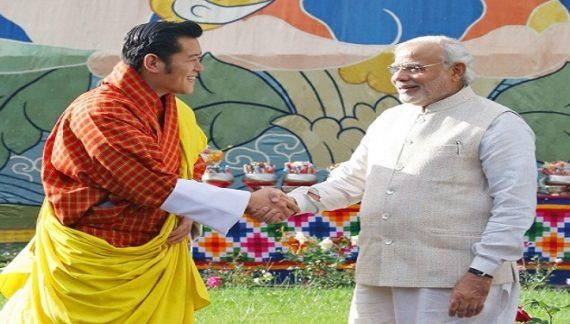 डोकलाम विवाद पर भारत के साथ कंधे से कंधा मिलाकर खड़ा है भूटान…