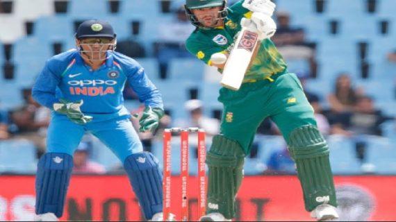 दक्षिण अफ्रीका ने भारत के सामने रखा 119 रनों का लक्ष्य
