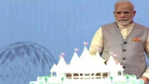 अबू धाबी: पीएम ने रखी हिन्दू मंदिर की आधारशिला, भारतीय समुदाय को किया संबोधित