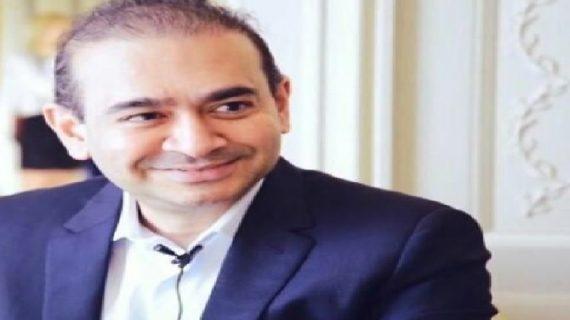 नीरव मोदी ने लिखा पीएमबी मैनेजमेंट को लेटर, बोले-देनदारी का दौर खत्म
