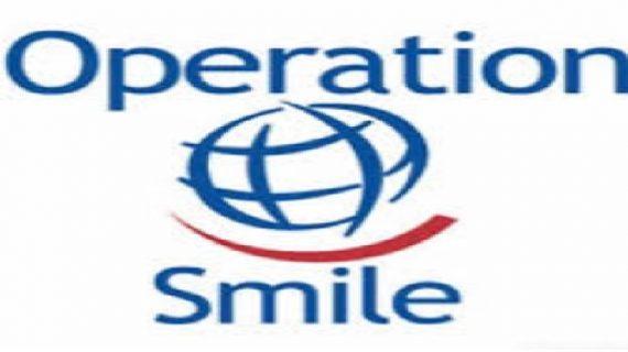 ऑपरेशन स्माइल: 12 बच्चों को पुलिस ने ढूंढ़ निकाला
