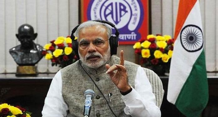 pm narendra modi mann ki पीएम मोदी आज करेंगे 'मन की बात', किसान जताएंगे विरोध