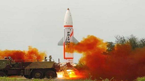 भारत ने किया पृथ्वी-2 का सफल परीक्षण, 1000 किलोमीटर तक परमाणु हथियार ले जाने में सक्षम