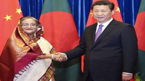 चीन-बांग्लादेश आए करीब, हसीना बोली भारत हमारे रिश्तों की चिंता न करे