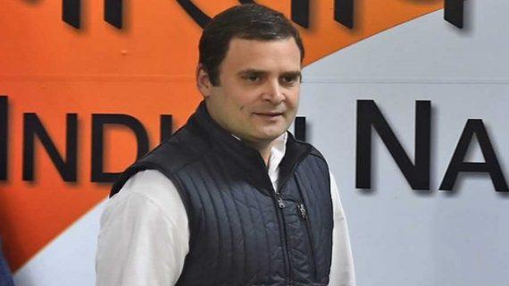 बेगूं विधानसभा की समस्या को लेकर राहुल से मिले पार्टी कार्यकर्ता