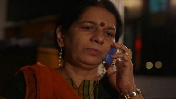 भारत की पहली महिला जासूस गिरफ्तार, अवैध रूप से डिटेल्स निकालने का आरोप
