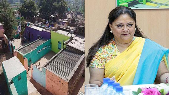 महाभारत काल के गांव को रंग में सराबोर करेगी वसुंधरा सरकार