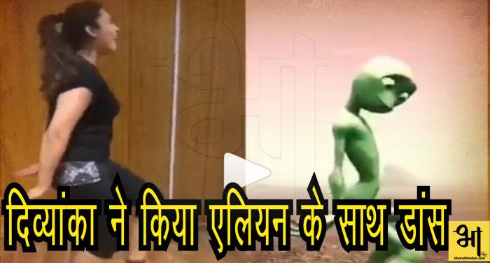 वीडियो वायरल: 'ये हैं मोहब्बतें' में इशिता भल्ला ने किया एलियन के साथ डांस