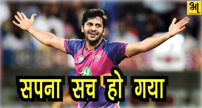 IND-SRI: मैन ऑफ द मैच बने शार्दुल,बोले- मेरा सपना पूरा हो गया