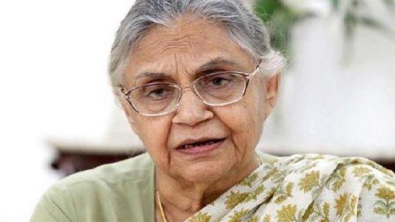 शीला की अगुआई में दिल्ली कांग्रेस ने की बैठक, पार्टी का जनाधार मजबूत करने की कवायद