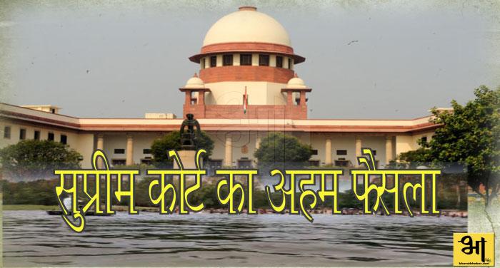 Kaveri controversy