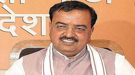 मोदी जी के नेतृत्व में दौड़ेगा अश्वमेघ घोड़ा, प्रदेश की सभी 80 सीटें जीतेगी बीजेपी: मौर्य