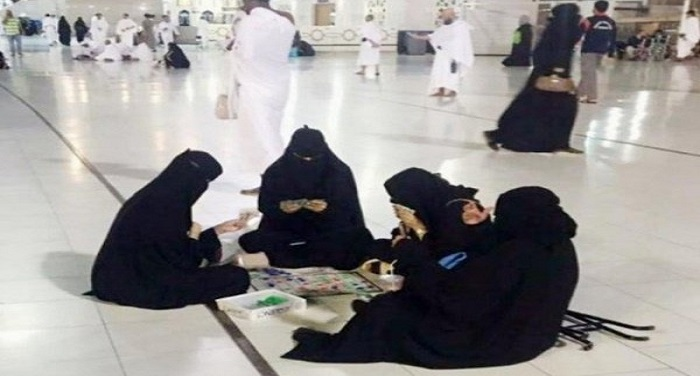 saudi Makka Madina
