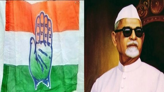 कांग्रेस ने पूर्व राष्ट्रपति जाकिर हुसैन को दी श्रद्धांजलि