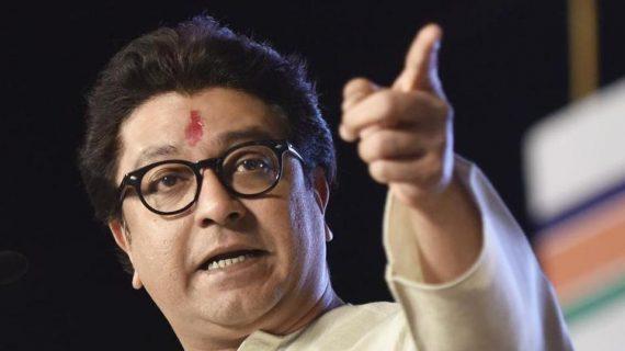 मोदी मुक्त नारे के बाद राज ठाकरे के समर्थकों की गुंडागर्दी शुरू, तोड़े होटल और दुकानों के बोर्ड