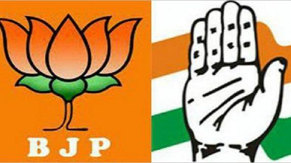 मध्य प्रदेश विधानसभा चुनाव के एग्जिट पोल ने उड़ाई कांग्रेस और बीजेपी की नींद