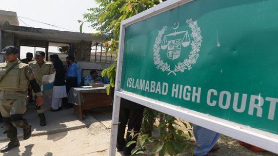 इस्लामाबाद हाईकोर्ट का आदेश, सरकारी नौकरी के लिए बताना होगा धर्म