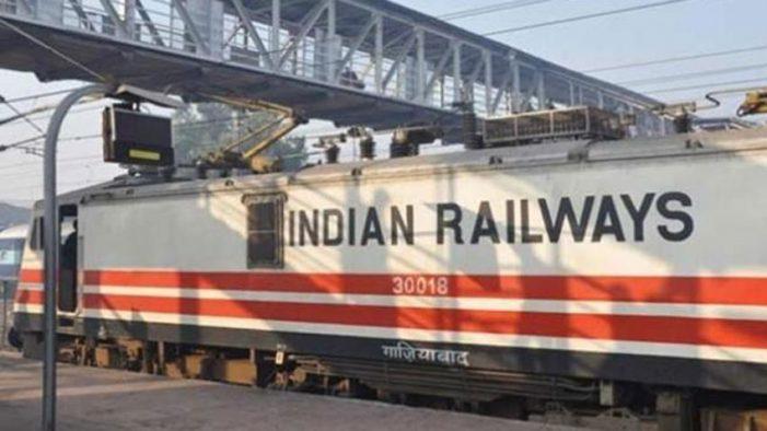 रेलवे में भर्ती के लिए पदों की संख्या बढ़ी