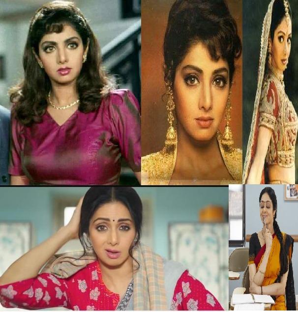5a33292f 70d9 49c3 a3c1 34aae6092f1e श्रीदेवी पर बन रही बायोपिक में काम करेगी यें अभिनेत्री