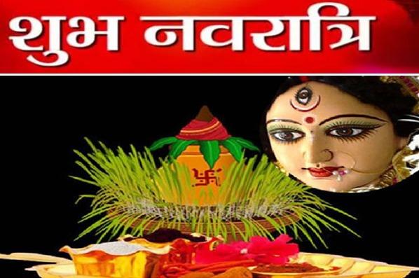 चैत्र नवरात्र-क्या हैं शुभ मुर्हूत-शैलपुत्री की पूजा