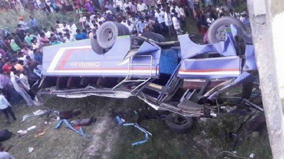बिहार में पुल से गिरी बस 14 लोगों की मौत-कई घायल