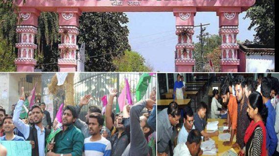 MU छात्रसंघ चुनाव-शातिं पूर्ण मतदान जारी
