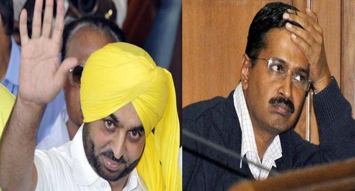 AAP आप की बढ़ी मुश्किलें, भगवंत मान के बाद एक और पार्टी नेता ने दिया इस्तीफा