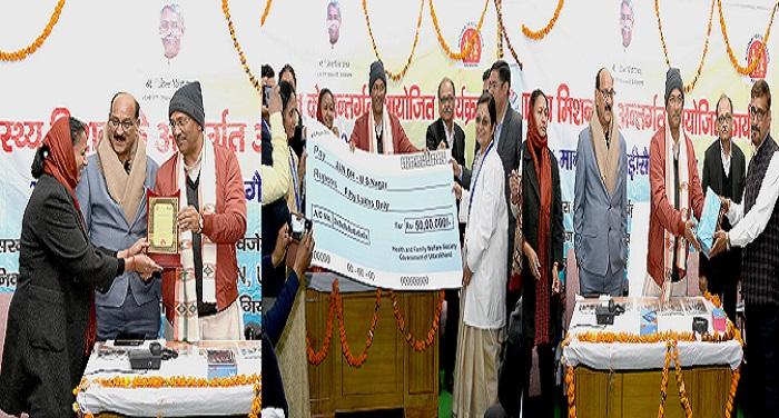 CM photo 08 dt.21 March 2018 सरकार का लक्ष्य 2024 तक प्रदेश को रोग मुक्त करना: सीएम