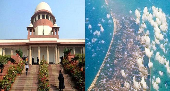 Supreme court 2 सुप्रीम कोर्ट में केंद्र का जवाब, रामसेतु को नहीं पहुंचाएंगे कोई नुकसान