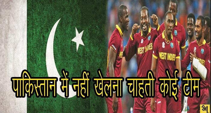 WhatsApp Image 2018 03 20 at 5.34.17 PM पाकिस्तान में खेलने के लिए वेस्टइंडीज की टीम को दिया जा रहा लालच
