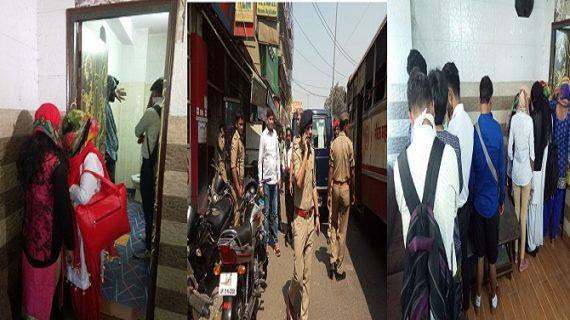 अय्याशी के अड़ों पर पुलिस की छापेमारी, रंगरलिया मनाते पकड़े गए 40 युवक-युवतियां