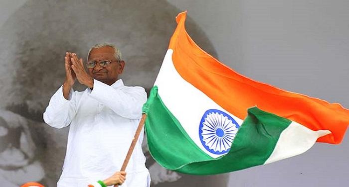 anna hazare अन्ना ने भरवाया समर्थकों से स्टांप पेपर, मैं आजीवन राजनीति में नहीं जाउंगा