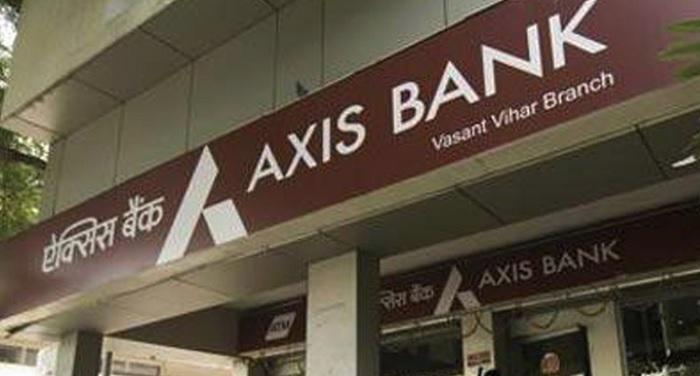 एक्सिस बैंक घोटालाः शुआट्स के कुलपति आरबी लाल के खिलाफ चार्जशीट