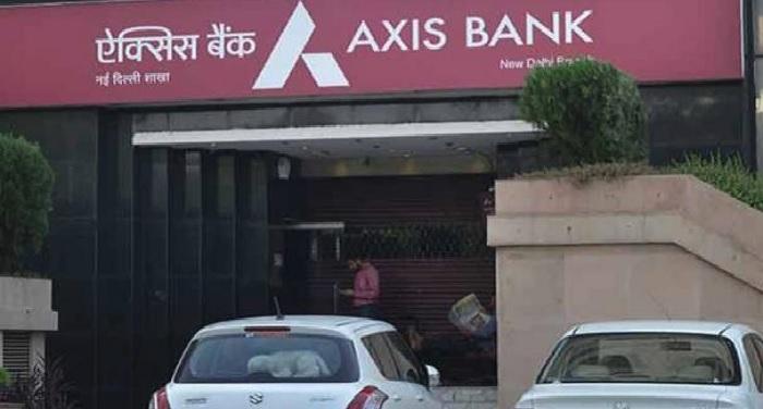 axix bank पंजाब नेशनल बैंक के घोटाले के बाद एक और बड़ी कंपनी का घोटाला आया सामने