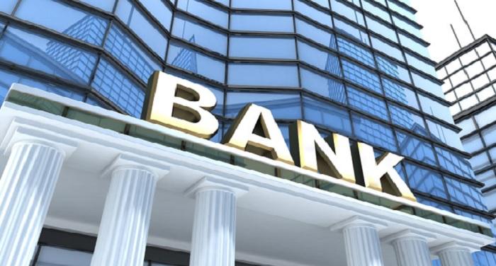 जनवरी 2021 में 14 दिन बैंक रहेंगे बंद, निपटा लें अपने काम