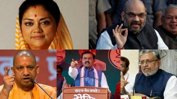 राजस्थान चुनाव-कॉग्रेस के बड़े नेता लड़ना चाहते हैं चुनाव