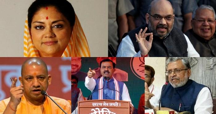 bjp राजस्थान चुनाव-कॉग्रेस के बड़े नेता लड़ना चाहते हैं चुनाव