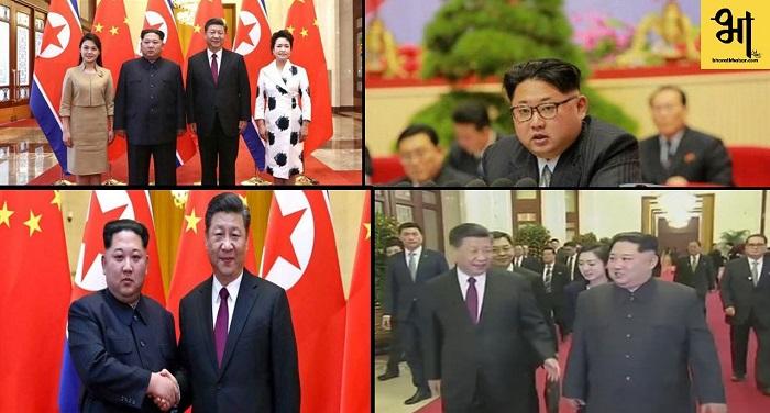 chaina 1 डोनाल्ड ट्रंप के साथ मुलाकात से पहले तानाशाह किम जोंग उन चीन की चार दिवसीय यात्रा पर