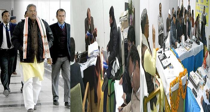 cm rawat uttrakhand सीएम रावत ने की प्रदेश में मनरेगा के अन्तर्गत राज्य रोजगार गांरटी परिषद की समीक्षा