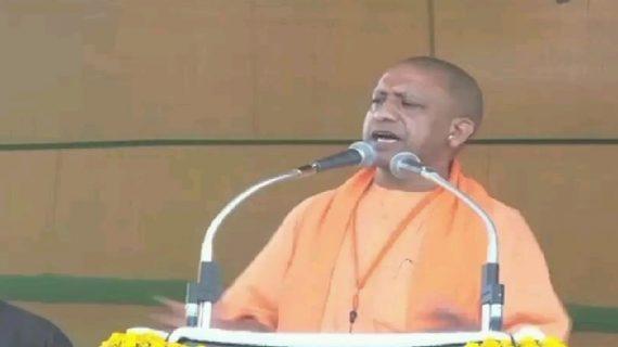 राम मंदिर निर्माण को लेकर सीएम योगी का बयान कहा, 'संतो को धैर्य रखने की जरूरत'