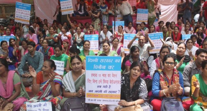 delhi दिल्ली में धरने में शामिल होने जाएंगे सारण के शिक्षक